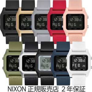 ニクソン 腕時計 ステイプル A1309 Staple リストウォッチ Nixon メンズ レディース ユニセックス|hff