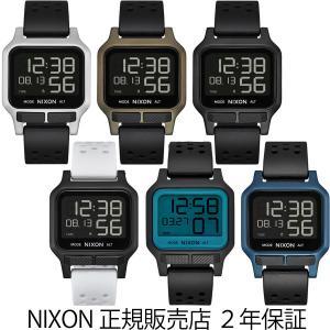 ニクソン 腕時計 ヒート A1320 Heat リストウォッチ Nixon メンズ レディース ユニセックス|hff