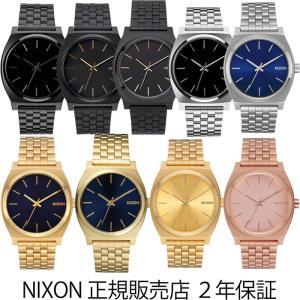 ニクソン 腕時計 タイムテラー A045 Timeteller リストウォッチ Nixon メンズ レディース ユニセックス|hff