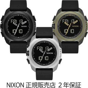 ニクソン 腕時計 A1267 リプレイ Ripley リストウォッチ Nixon メンズ レディース ユニセックス|hff