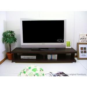 幅150 テレビ台 ロータイプ テレビボード ブラウン(ウエンジ) 送料無料...