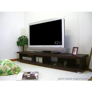幅180 テレビ台 ロータイプ テレビボード ブラウン(ウエンジ) 送料無料...