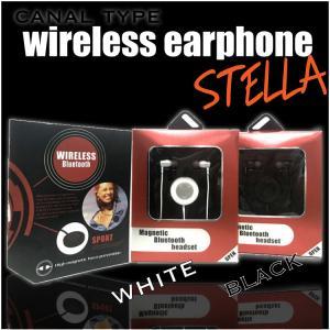 ワイヤレス イヤホン STELLA Bluetooth ヘッドセット USB スマホ ハンズフリーの商品画像|ナビ
