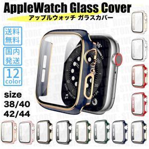 アップルウォッチ カバー ケース apple watch 保護 ゴールド シルバー ライン 6 se 高級 hfs05