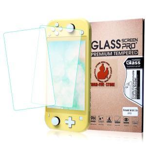 2枚入りNintendo Switch Lite 保護フィルム 任天堂 スイッチ 保護フィルム 専用強化 ガラスフィルム 硬度9H 指紋防止 高透過率 ガラス飛散防止 気泡ゼロ|hfs05