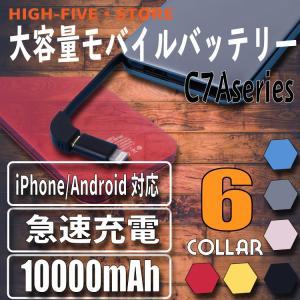 モバイルバッテリー 大容量 軽量 薄型 急速充電 3.0A 10000mah...
