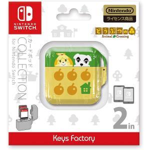 【任天堂ライセンス商品】CARD POD COLLECTION for Nintendo Switch (どうぶつの森)Type-B|hfs05
