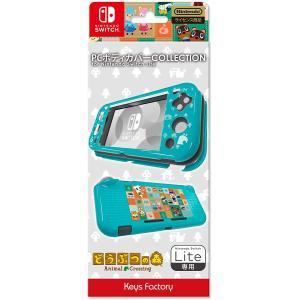 【任天堂ライセンス商品】PC BODY COVER COLLECTION for Nintendo Switch Lite (どうぶつの森)|hfs05