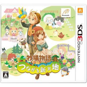 牧場物語 つながる新天地 - 3DS hfs05