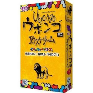 ウボンゴ ミニ エクストリーム Ubongo mini Extrem 完全日本語版|hfs05