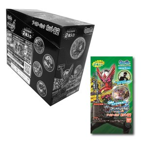 仮面ライダーブットバソウル ブースターパック ホット02(BOX)|hfs05