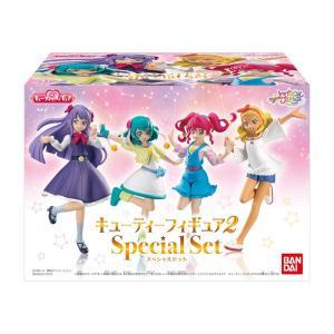 タイトル:スタートゥインクルプリキュア キューティーフィギュア2 Special Set 食玩・ガム...