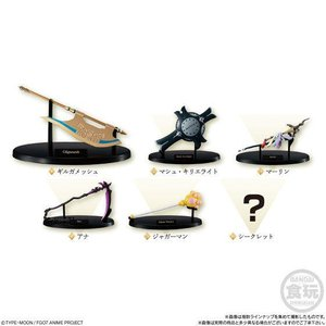 Miniature Prop Collection(ミニチュアプロップコレクション) Fate/Gr...
