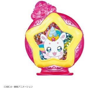 ヒーリングっどプリキュア スター☆トゥインクルプリキュア スペシャルエレメントボトル|hfs05