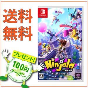 ニンジャラ ゲームカードパッケージ -Switch|hfs05