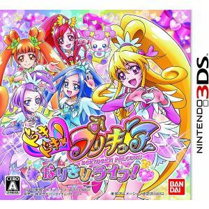 ドキドキ!プリキュア なりきりライフ! - 3DS hfs05