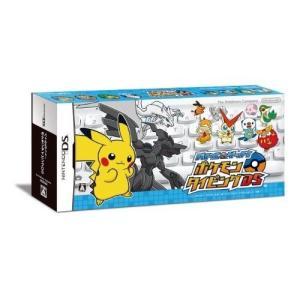 バトル&ゲット! ポケモンタイピングDS (シロ) ニンテンドーDS用ソフト(パッケージ版)