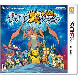 ポケモン超不思議のダンジョン - 3DS hfs05
