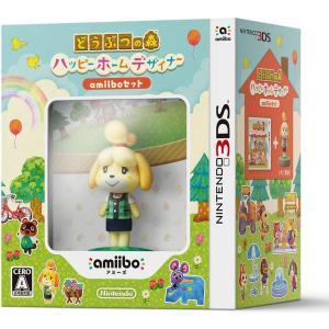 どうぶつの森 ハッピーホームデザイナー amiiboセット - 3DS hfs05