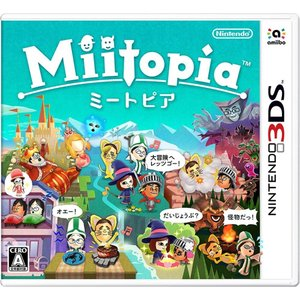 Miitopia(ミートピア) - 3DS hfs05