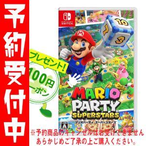 マリオパーティ スーパースターズ -Switch|hfs05