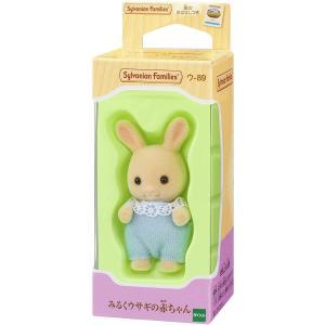 シルバニアファミリー 人形 みるくウサギの赤ちゃん ウ-89