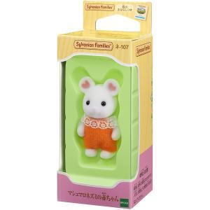 シルバニアファミリー 人形 マシュマロネズミの赤ちゃん ネ-107