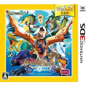 モンスターハンター ストーリーズ Ver.1.2更新版 - 3DS