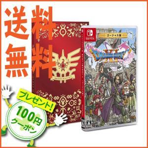 タイトル:Nintendo Switch スーパーマリオメーカー 2 はじめてのオンラインセット ゴ...