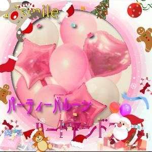 パーティーバルーン ハートアンドスター(ピンク)アルミ風船 10点セット|hfs05