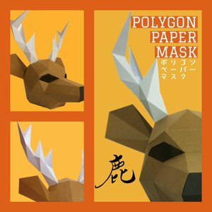 ペーパー クラフト マスク シカ ポリゴン DIY 折り紙 カット済み |hfs05