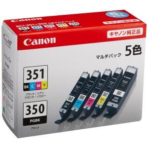 Canon キヤノン 純正 インクカートリッジ BCI-351XL(BK/C/M/Y)+BCI-350XL 5色マルチパック 大容量タイプ BCI-351XL+350XL/5MP