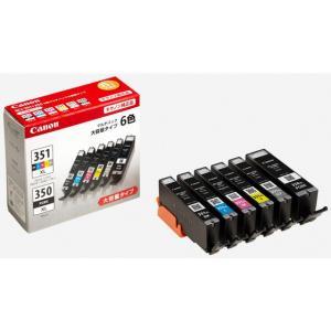 Canon キヤノン 純正 インクカートリッジ BCI-351XL(BK/C/M/Y/GY)+BCI-350XL 6色マルチパック 大容量タイプ BCI-351XL+350XL/6MP