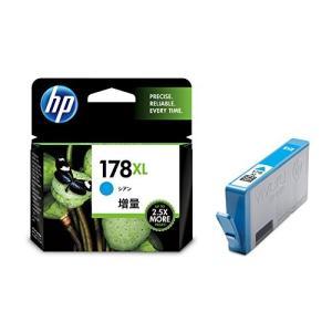 ヒューレットパッカード用純正インク HP178XLC シアン【増量】CB323HJ