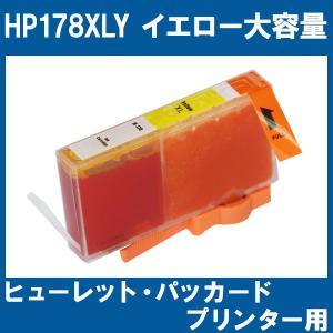 ヒューレットパッカード用互換インク HP178XLY イエロー【増量】