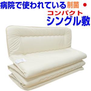 敷き布団 敷布団シングル 病院で使われている薄い六つ折 シングル日本製 防ダニ 固め 洗える寝具  ドクター敷きふとんEsO|hghr