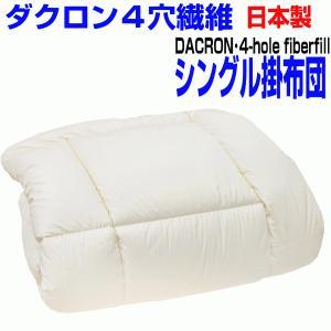 ☆ダクロン〓クォロフィル〓はインビスタ社(旧デュポン社)が開発した ふとん用中綿素材です。 空気をた...