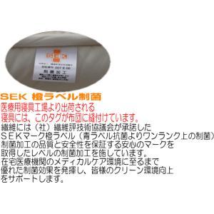 敷布団 敷き布団 シングル 病院で使われている...の詳細画像4