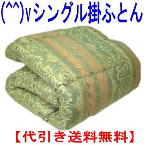【抗菌掛布団フレッシュ】掛け布団(シングルサイズ)pz-P|hghr