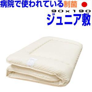 日本製  敷き布団 病院で使われている敷布団 ジュニア抗菌・アレルギー対策 日本版ホロフィル2ともい...