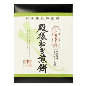箱サイズ: タテ32×ヨコ16.3×高さ5.8cm 内容量: 30枚入(個包装) 原材料: 卵白、う...