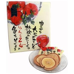 りんご乙女 【軽井沢ホテル】【信州】【長野】【土産】