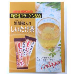 コラーゲン配合 黒胡椒入り しいたけ茶 40袋入り 【軽井沢...
