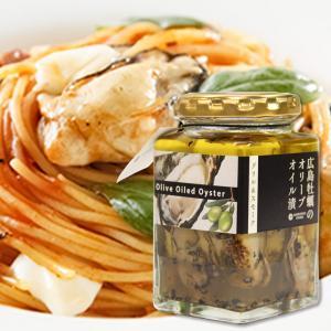 新鮮な広島県産の牡蠣を焼き上げ、良質なオリーブオイルに漬け込んで仕上げました。牡蠣と相性の良いこだわ...