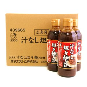 オタフクソース 汁なし担々麺 340g 12本入り