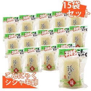 配送料無料 広島産 刺身こんにゃく 絶品 子持ちこんにゃく (190g)×15個セット 藤利食品