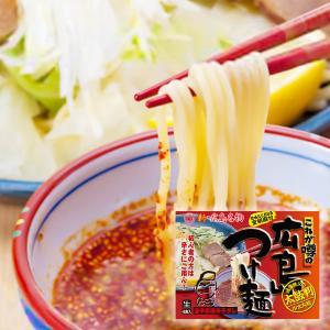 広島名物 広島つけ麺 (生4食箱入り745.2g)麺類のパイオニア クラタ食品 hgurume