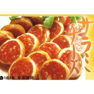 【大崎水産】サラミチーズ10粒入り×5袋セット 【広島名物珍味蒲鉾】