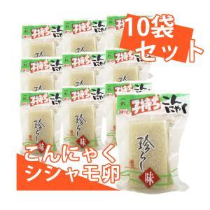 配送料無料 広島産 刺身こんにゃく 絶品 子持ちこんにゃく (190g)×10個セット 藤利食品