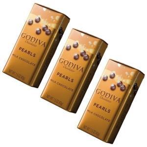 送料無料 ゴディバ GODIVA パールミルク チョコレート 3個セット ポストお届け便